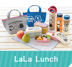 lala Lunch
