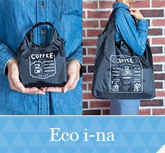 Eco i-na