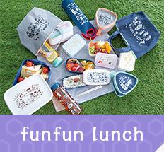 funfun lunch