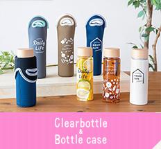 Clearbottle&Bottlecase