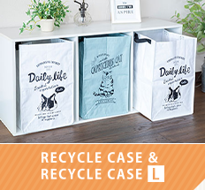 RECYCLE CASE&RECYCLE CASE L